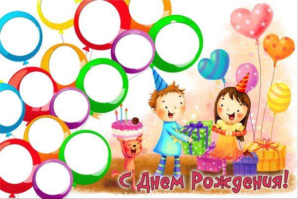 Примеры плакатов ребенку на день рождения.