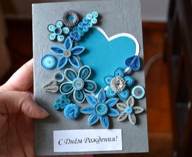 Квиллинг открытка на день рождения